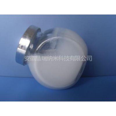 供应纳米陶瓷不粘涂料JRC701