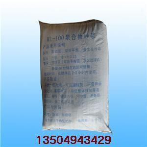 供应陶瓷墙地砖大理石瓷砖粘结砂浆厂家供应