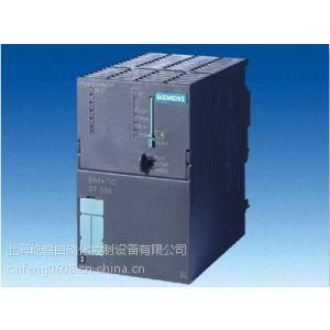 供应西门子CPU315-2DP控制器