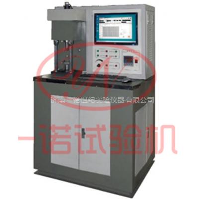 供应一诺微机控制电液伺服四球摩擦试验机  产品中心
