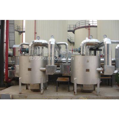 供应昊磊螺旋板式换热器(I10T25-1.0/800-14)
