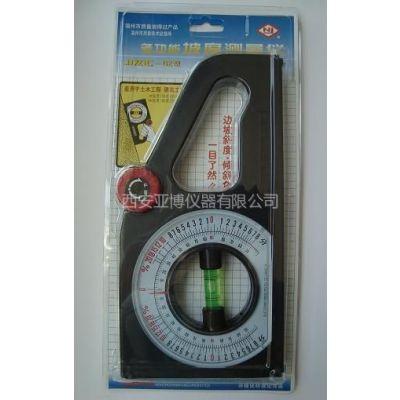 供应西安多功能坡度测量仪 咨询:18729055856