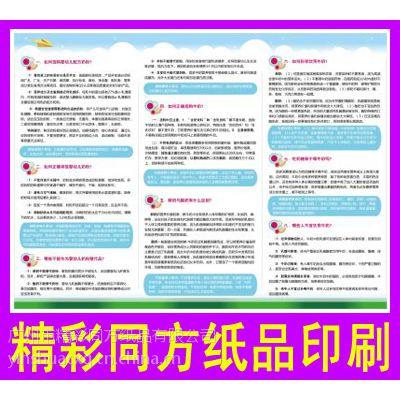 广州报纸印刷厂 广州新闻纸报纸印刷 ***专业的报纸印刷