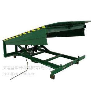 杭州固定式登车桥、杭州登车桥,杭州登车桥厂家首先济南圣塔机械