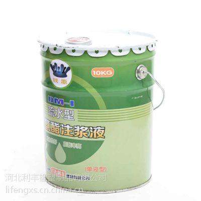 供应油性灌浆液聚氨酯注浆液