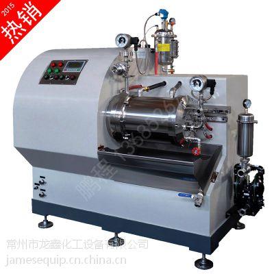 供应上海30升卧式涡轮式纳米砂磨机