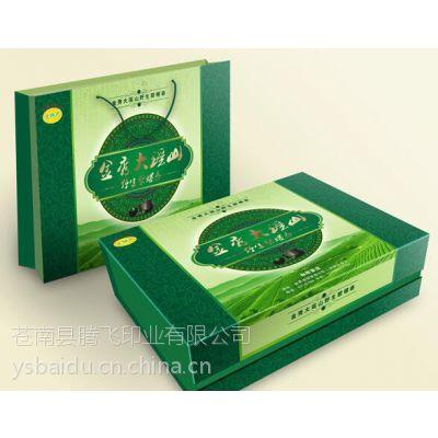 温州纸盒印刷厂家,供应设计印刷纸盒和制作
