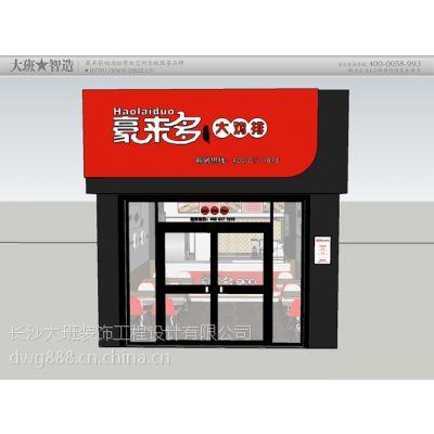 承接各类餐饮餐厅商业空间设计长沙大班智造