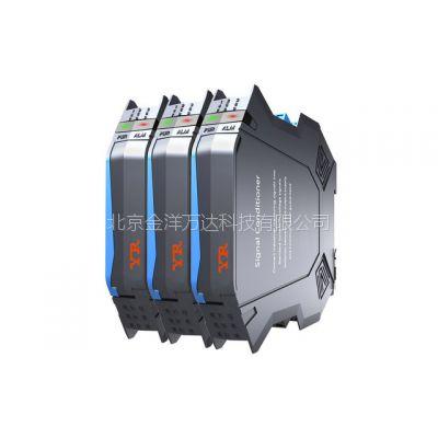 热电偶信号报警设定器价格 SWP-9002A