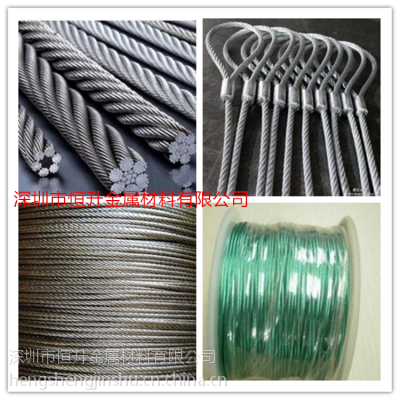 现货304优质钢丝绳 涂塑/包胶钢丝绳 Φ1.0
