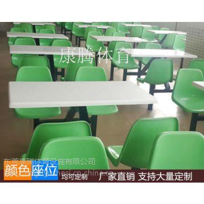 时尚奶茶店西餐厅咖啡厅桌椅组合 中式简约分体KFC快餐桌椅批发康腾体育
