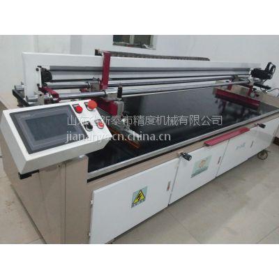 新型万能自动加墨型自动对联印刷机 手写印刷机 瓦当印花 纸箱印刷机