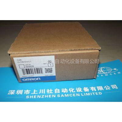 供应特价销售欧姆龙模块  CJ1W-CLK21