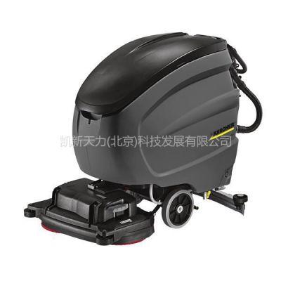 供应B80R德国凯驰驾驶式洗地机/自动洗地吸干机
