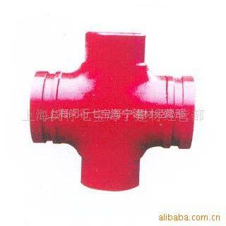 供应沟槽四通 沟槽管件 沟槽配件 消防专用管件