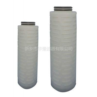 供应不锈钢折叠式液压滤芯