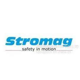 供应德国STROMAG离合器制动器正品原装进口