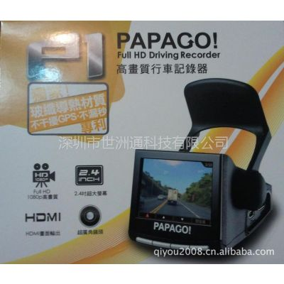 供应PAPAGO P1 1080P 高清汽车行驶记录仪