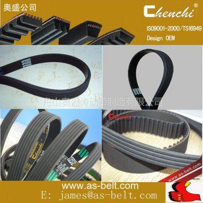 OEM配套,工厂供应,多楔带,风扇皮带为阿尔法罗密欧(7 pk1720)