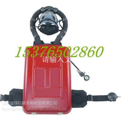 供应HYZ4隔绝式正压囊式氧气呼吸器