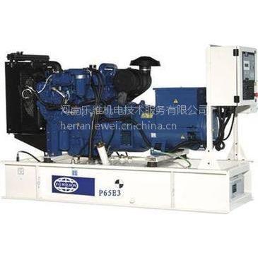 供应威尔信P65-1柴油发电机组维修保养