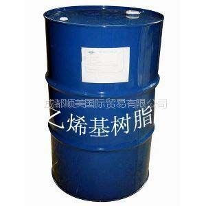 供应乙烯基树脂