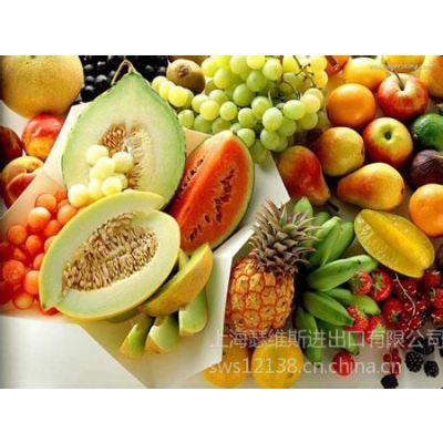 供应印尼新鲜水果进口上海港报关代理