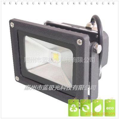 供应品牌大功率LED10W投光灯,蓝极光科技诚征各地级代理商