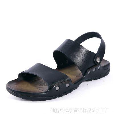2015新款男士两用男鞋夏季头层牛皮轻便透气凉鞋真皮拖鞋一件代发