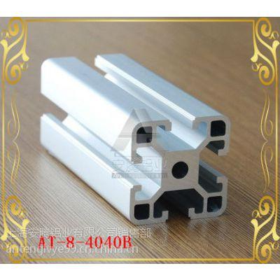 铝型材厂家/专业定制流水线工作台/铝型材工作台/