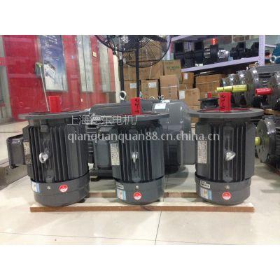 上海德东电机 厂家直销 YE2-280S-8 37KW B3 三相异步电动机