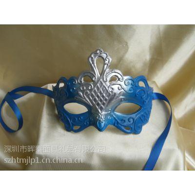 舞会表演塑料面具半脸PVC环保面具威尼斯风格表演道具