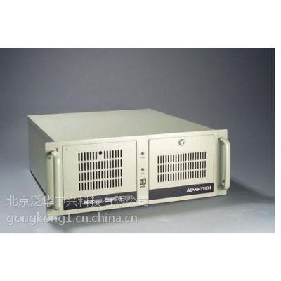供应研华19英寸上架式工控机IPC-610L
