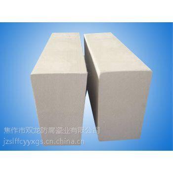 供应供应耐酸砖电话:15838977333 焦作市双龙防腐瓷业有限公司
