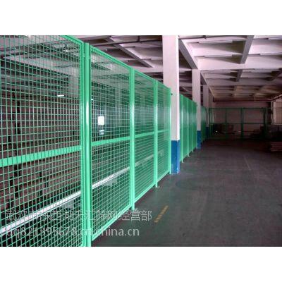 车间隔离网|车间防护网|车间护栏网|仓库隔离网/武汉隔离网大全