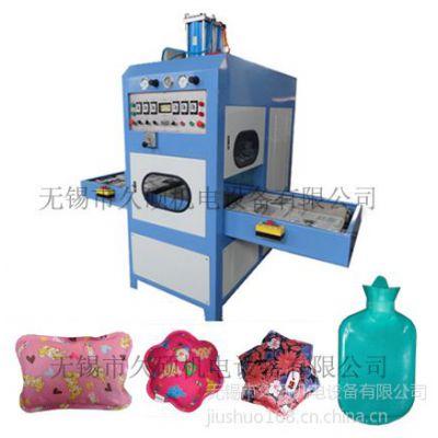 供应植绒布电热水袋热合机,充电口封口机