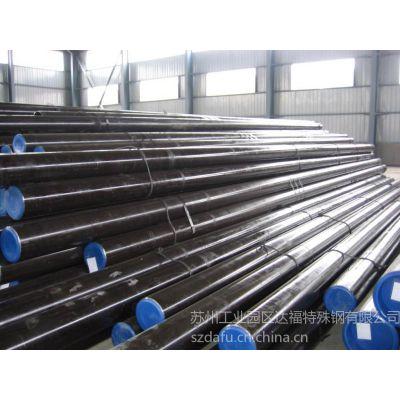 供应30CrNi3优质合金结构钢