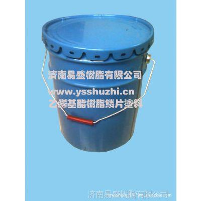 供应厂家生产聚氨酯地坪漆-聚氨酯地坪涂料