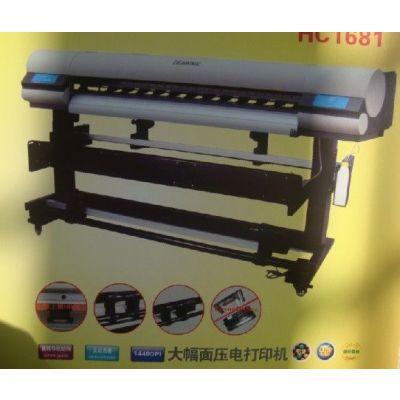 供应爱普生头1.6米写真机,爱普生户内大宽幅打印机,高精度壁纸写真机