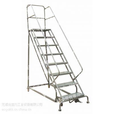 专业定制无锡优客力RL358B八层钢制移动超市取货梯|仓库理货梯