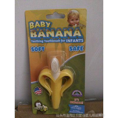 美国Baby Banana香蕉宝宝牙胶磨牙棒宝宝婴儿咬胶乳牙刷1段无BPA