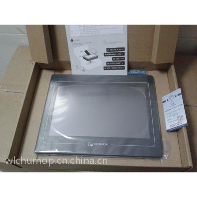 威纶触摸屏MT6100I
