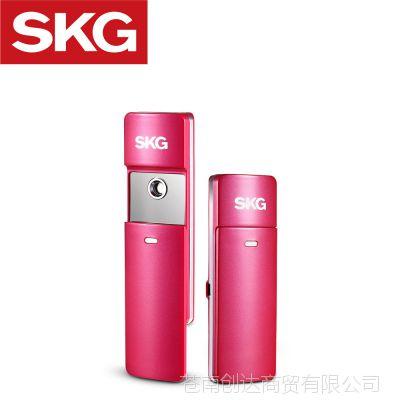 SKG纳米喷雾器美容仪3115脸部加湿蒸脸器美容仪蒸脸机补水便携