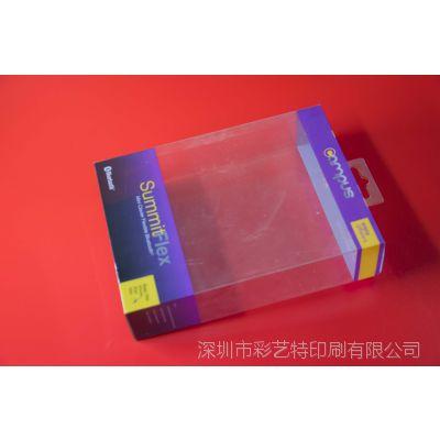 专业供应深圳PVC印刷,PET印刷加工