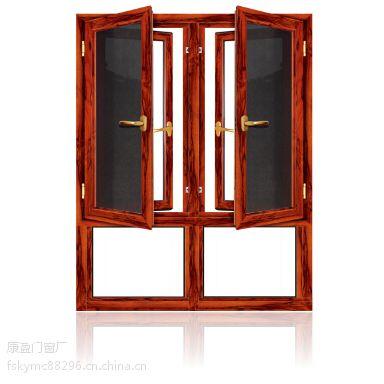 兰州订制广东康盈断桥铝门窗系列平开窗与推拉窗创出舒适清爽空间