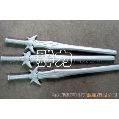供应EVA剑