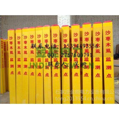 供应北京地区厂家直销地理标志桩百米桩