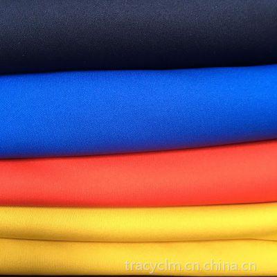 供应30D涤纶防泼针织双面布 TPU复合底布 复合面料 骑行服面料