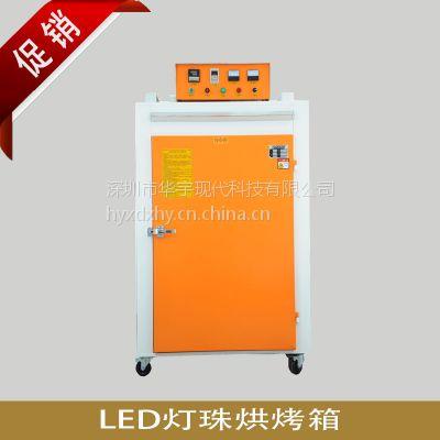多功能加热干燥箱/PCB烤箱/PCB电路板烘烤箱/电热运风烘烤箱