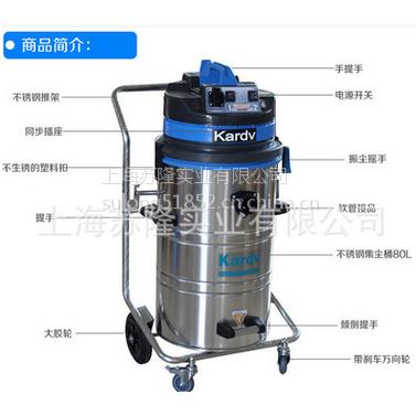 凯德威DL-3078P工业吸尘器正品直销总代理
